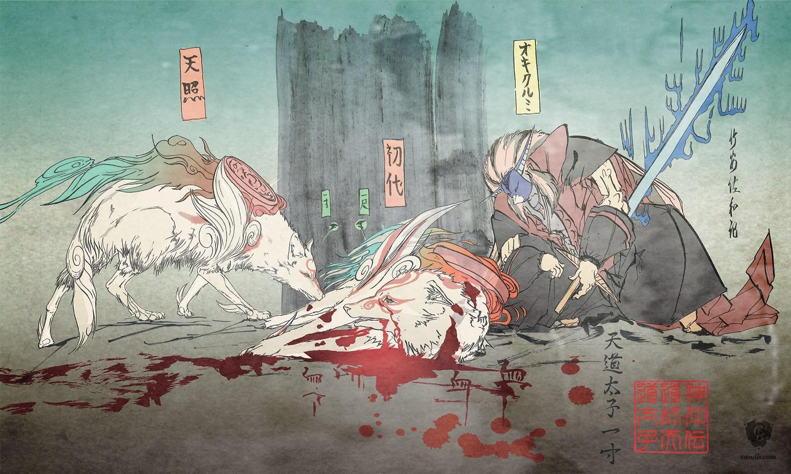 Artwork Shiranui S Sacrifice For Oki Okami Capcom