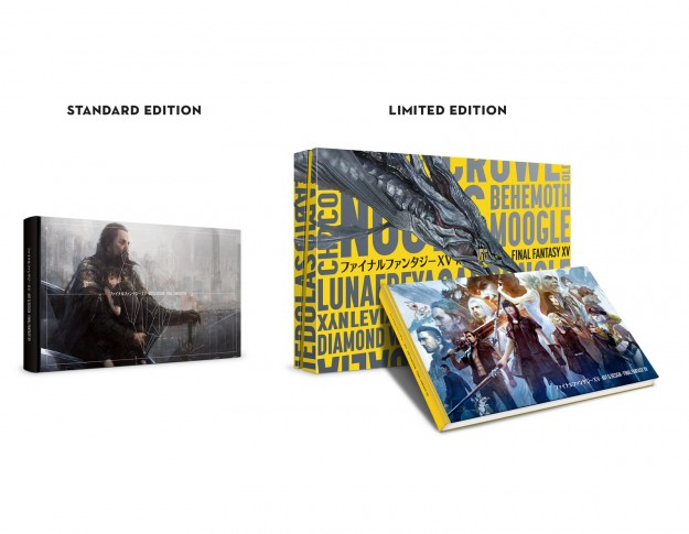 Artbook FF15 Limited-edition_inner-box-text-correct_625x485